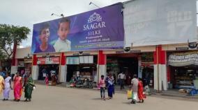 banner-issue-in-madurai
