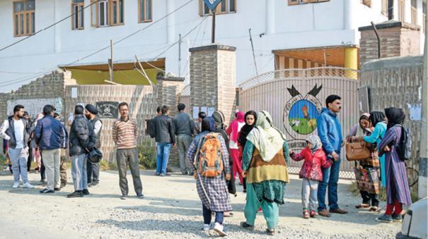 kashmir-school-campus