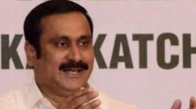 anbumani-urges-to-shift-to-villages
