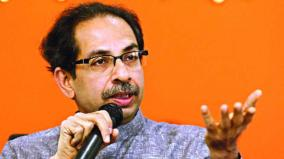 sena-disapproves-of-eu-mps-visit-to-kashmir