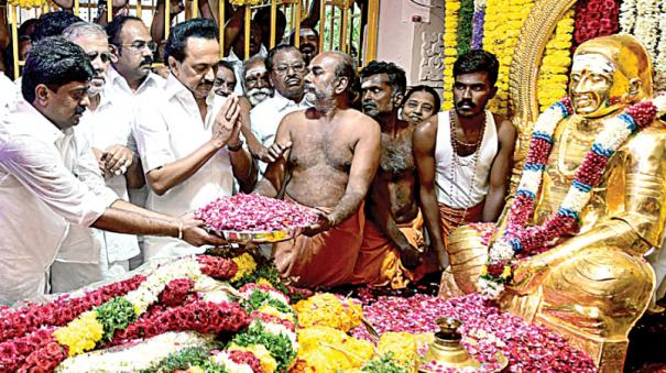 thevar-gurubhuja-festival