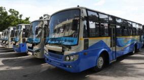 ac-buses