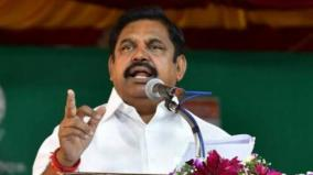 cm-palanisamy-urges-to-doctors-to-return-work