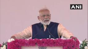 modi-dedicates-decision-to-scrap-article-370-to-sardar-patel
