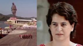 priyanka-gandhi-slams-bjp-over-bid-to-adopt-patel