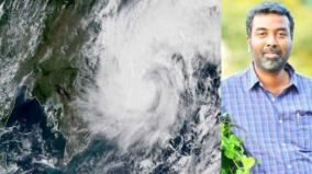 is-it-possible-for-rainfall-in-tamil-nadu-due-to-the-wind-gusts-on-november-4-what-is-the-situation-in-the-coming-days-tamil-nadu-weather-man-description-nadu