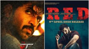 thadam-telugu-remake-titled-as-red