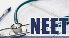 neet-scam-high-court-grants-bail-to-medical-student-irfan