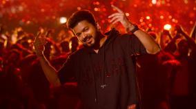 bigil-enters-100-cr-club-in-tamilnadu