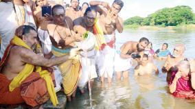 thambirabarani-andhya-pushkara-vizha