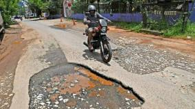 reward-for-road-potholes-complaints
