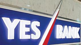 yes-bank-investment