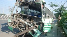 the-government-bus-collided-with-a-truck-conductor-death-13-people-injured
