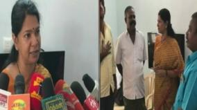 dmk-mp-kanimozhi-thanks-centre-for-rescuing-fishermen