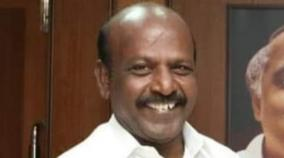 land-acquisition-case-cbiid-chargesheet-filed-against-ma-subramaniam