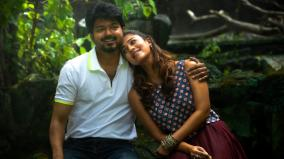 screen-scene-interview-about-bigil-collections