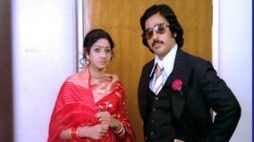 1978-kamal-rajini