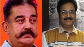 where-is-award-for-kamal-asks-pattukottai-prabhakar