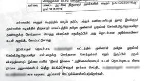 the-assets-of-jayalalitha