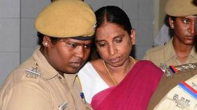 nalini-in-central-jail