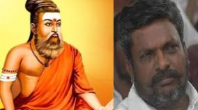 thiruvalluvar-issue-thol-thirumavalavan-slams-bjp