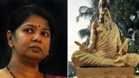 kanimozhi-says-valluvam-will-live-long
