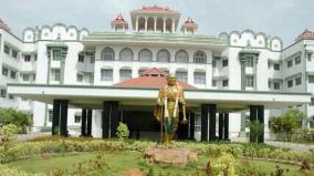 rameswaram-temple-case-changed-to-cbcid