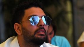 yuvraj-calls-for-players-association-for-current-indian-cricketers