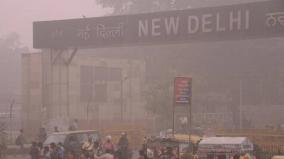 headlines-about-air-pollution