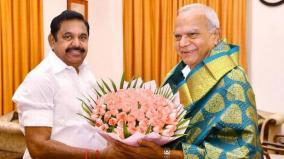 chief-minister-palanisamy-meets-governor-panvarilal