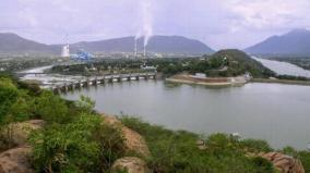 gangai-cauvery-connection-project