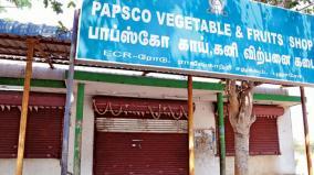 papsco-vegetable-shop-closed
