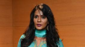 police-file-case-against-actress-meera-mithun-complained-of-intimidation-of-the-hotel-official-by-talking-with-the-police