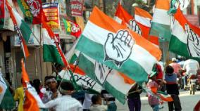 bjp-leading-the-country-into-economic-disaster-congressional-indictment-protest-announcement