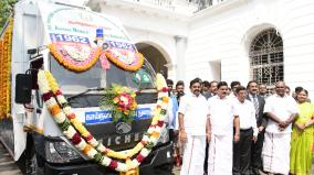 cm-palanisamy-launched-amma-ambulance-for-cattles