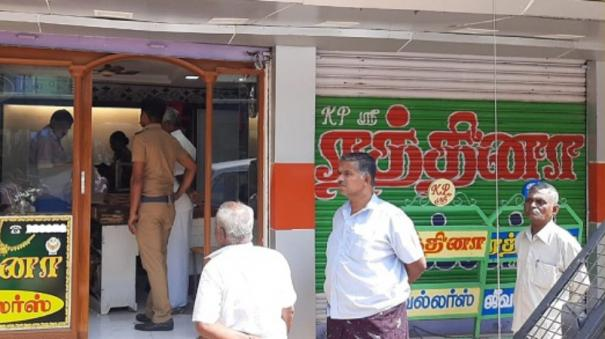 600-grams-gold-stolen-in-nellai