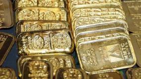 uranium-gold-in-iran