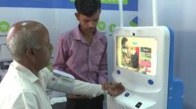 lucknow-railway-station-gets-health-atm