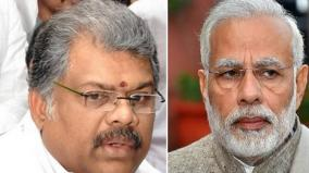 gk-vasan-clarifies-about-bjp-tmc-merger