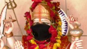 anti-pollution-masks-save-gods-from-bad-air-at-varanasi-temple