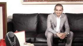 pnb-fraud-case-u-k-court-rejects-nirav-modi-s-new-bail-application