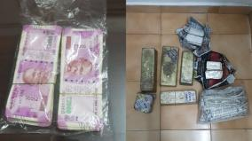 70-kg-silver-rs-4-lakh-cash-seized-from-auto-in-koyambedu