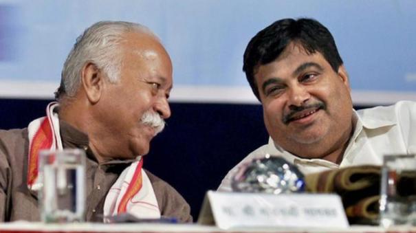 gadkari-likely-to-meet-rss-chief-mohan-bhagwat