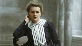 marie-curie-birthday