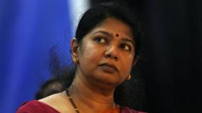 election-case-against-kanimozhi