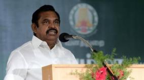 senkalvaraya-nayakar-foundation