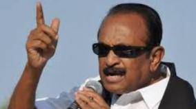 vaiko-condemns-hindi-imposition