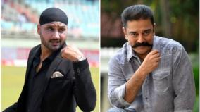 harbhajan-singh-wishes-kamal-for-his-60th-birthday