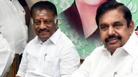 aiadmk-general-body-will-meet-on-november-24