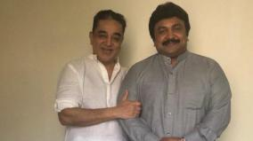prabhu-speech-at-kamal-birthday-function